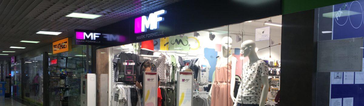 Открытие магазина «Марк Формэль»
