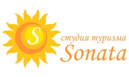 Sonata — Студия туризма