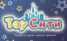 Игрушки Toy Сити