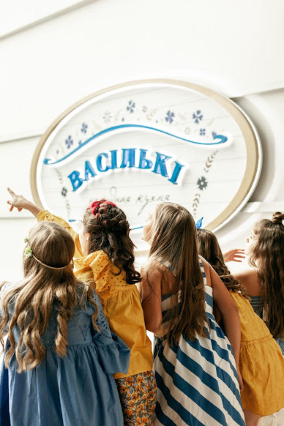 Обеденные комплексы от ресторана «Васильки»